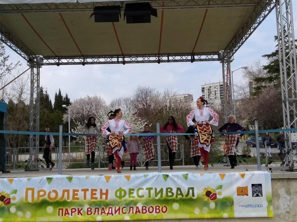 "Festival ""The Magic of the Bulgarian Root: Palm Sunday"""