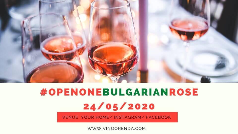 Open One Bulgarian Rose