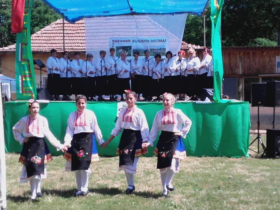"""Фолклорен фестивал """" Тульово пее и танцува """""""