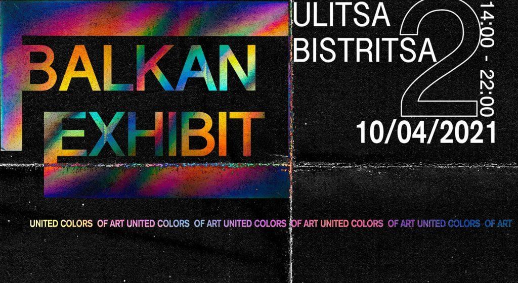 Balkan Exhibit Art Fest в София