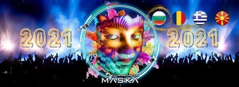 Международен тунинг фестивал MASKA