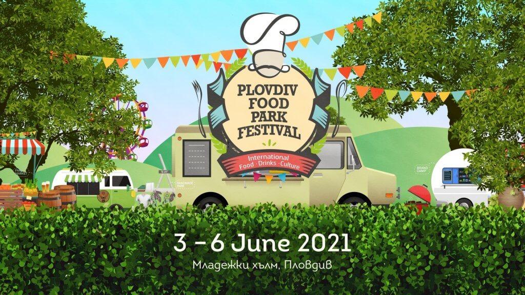 Plovdiv Food Park Festival 2021