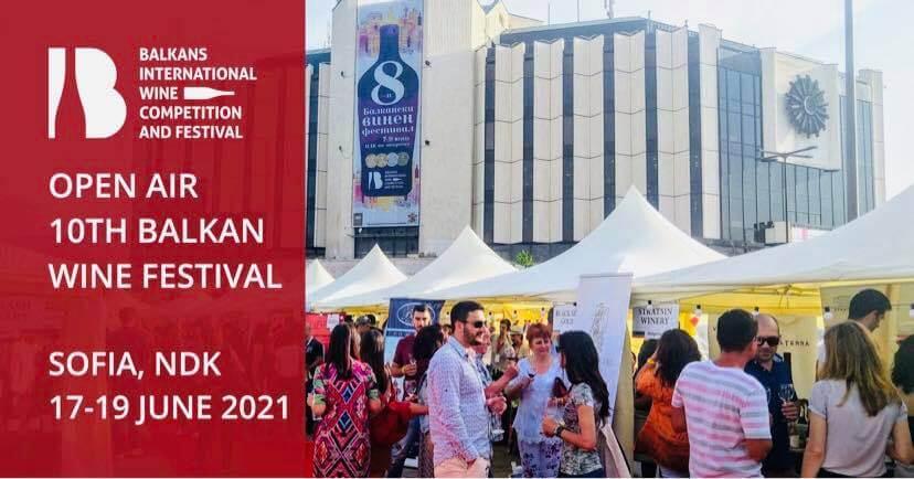 10th Balkan Wine Festival