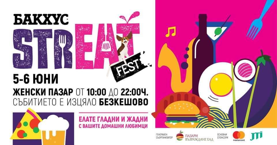 StrEAT Fest 2021