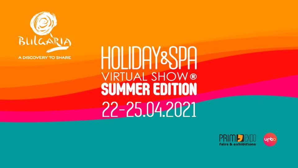 HOLIDAY&SPA Virtual Show SUMMER EDITION