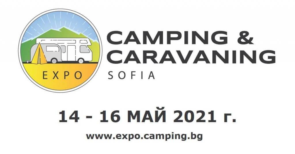 Camping & Caravaning Expo 2021