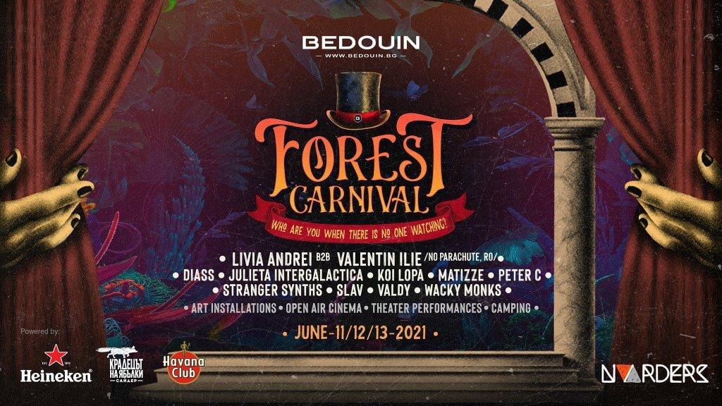 FOREST CARNIVAL Festival 2021