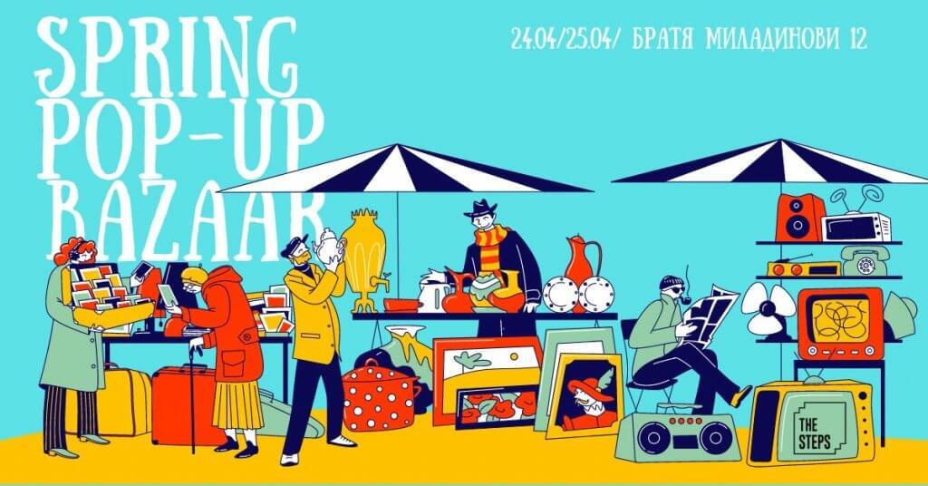 SPRING POP-UP BAZAAR