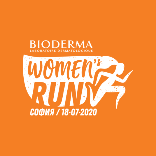 BIODERMA Women's Run 2021 .