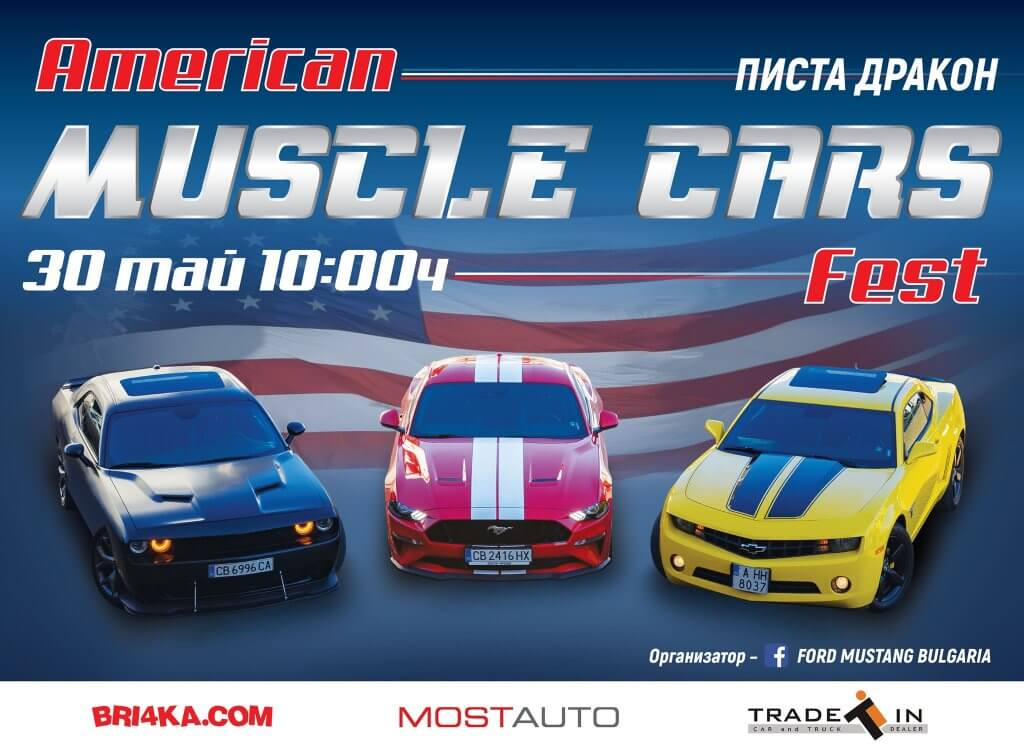 American Muscle CARS FEST