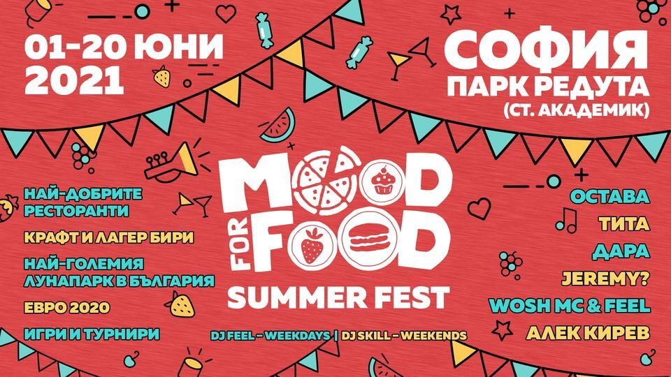 Mood For Food Summer Festival