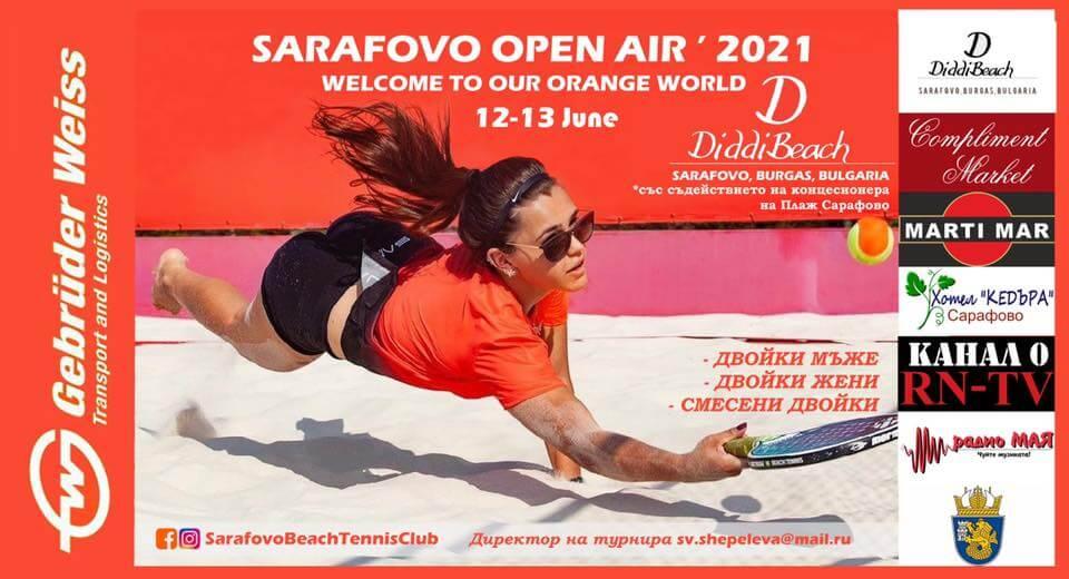 Sarafovo Open Air' 2021