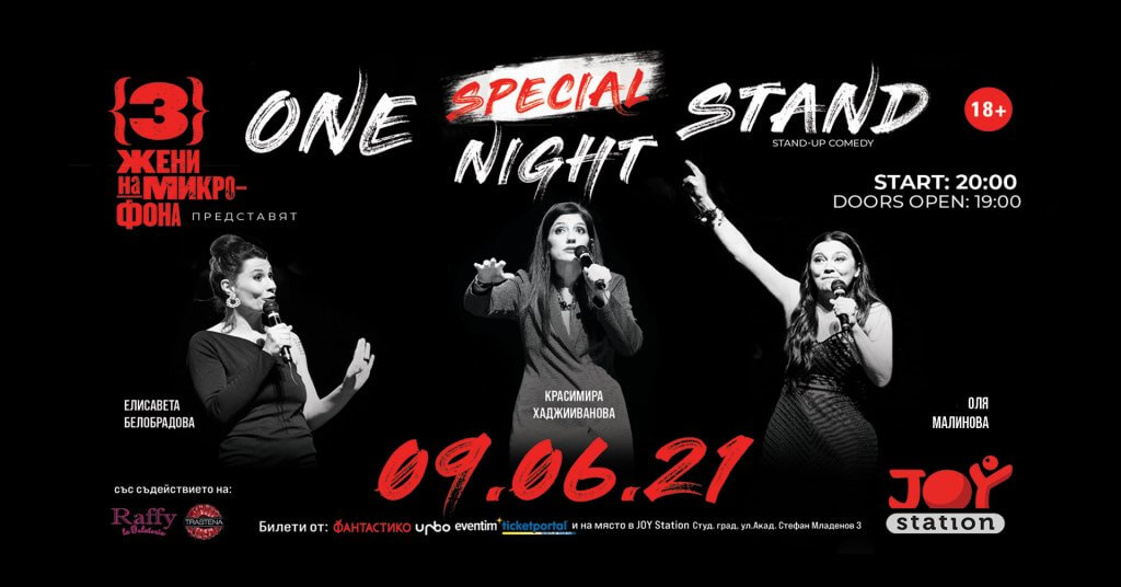 One Night Stand Special