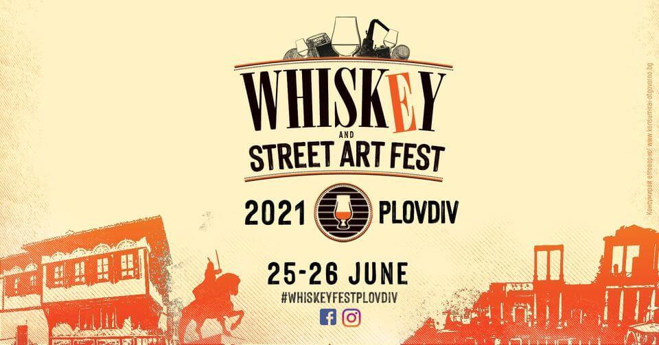 Whiskey and Street Art Fest