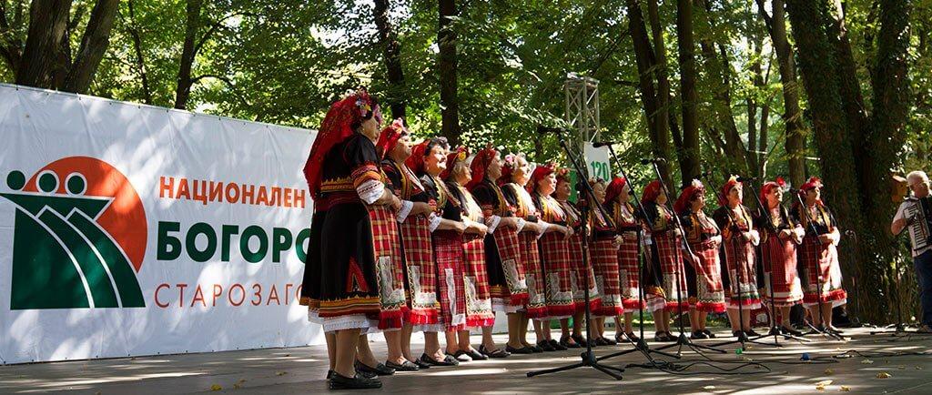 """Национален тракийски фолклорен събор """"Богородична стъпка"""""""