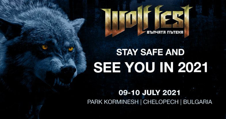 Wolf-Fest - Вълчата пътека